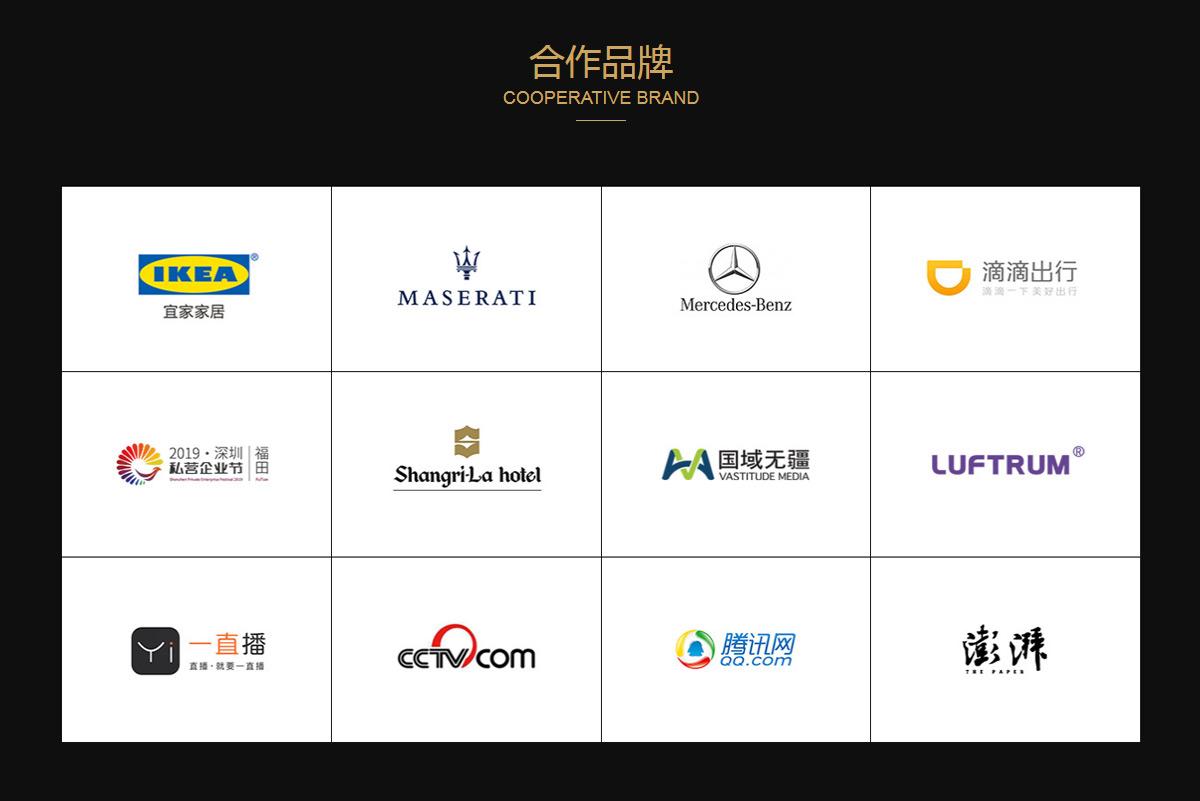 深圳响应式网站建设公司